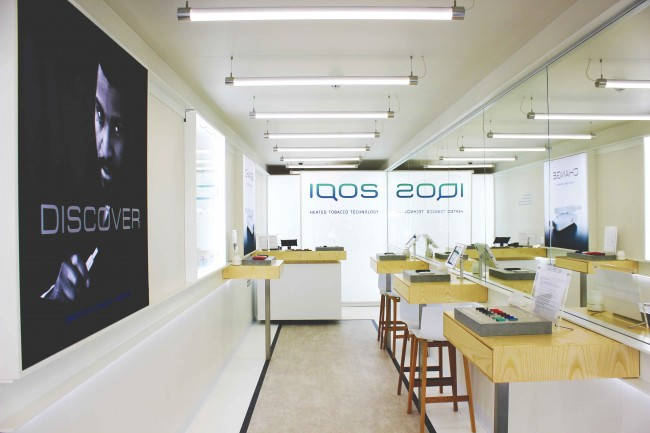 IQOS - Heat Not Burn Tobacco Products | BOXPARK Shoreditch