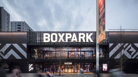 About boxpark wembley 1 v3